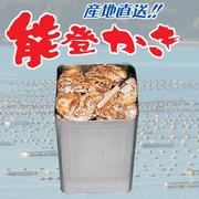 【送料無料】能登牡蠣 18L缶(一斗缶)