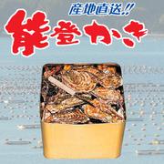 【送料無料】能登牡蠣 9L缶